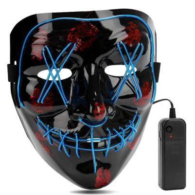 Halloween Mask LED Light Up Mask for Festival Cosplay Halloween Costume Blue