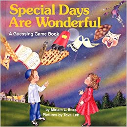 Image result for Special Days Are Wonderful: A Guessing Game Book hachai