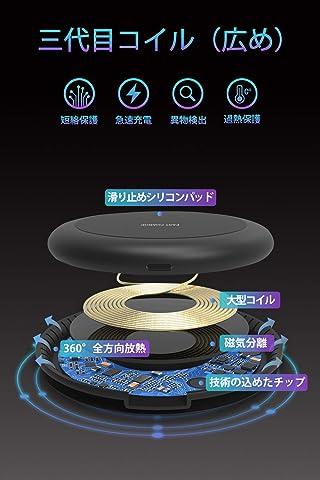 Dingle Qi急速 ワイヤレス充電器 iPhone 11/11 pro/11 pro max/X/XS/XR/ 8/8 Plus/Samsung Galaxy対応