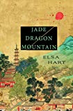 Jade Dragon Mountain: A Mystery (Li Du Novels)