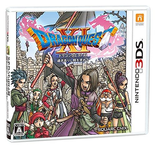 Dragon Quest XI Sugisarishi Toki o Motomete (Import Jap) 3DS