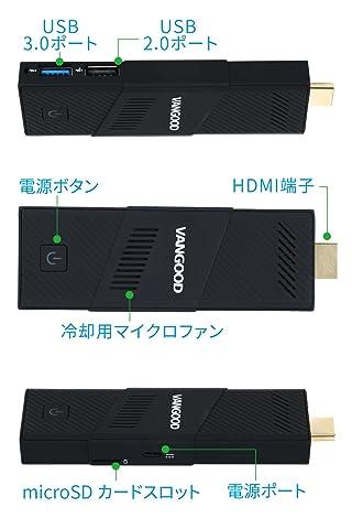 VANGOOD VG-MN9 Atom X5高性能スティック型パソコン Windows10/4GB/64GB 62g 冷却ファン搭載