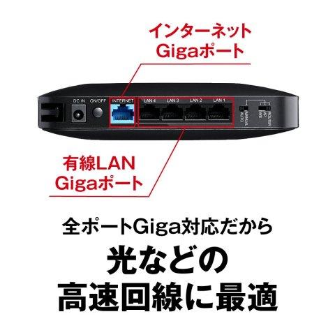 BUFFALO 無線LAN親機 11ac/n/a/g/b 1733+800Mbps Giga ブラック 【Nintendo Switch動作確認済】 WSR-2533DHP/M-CB
