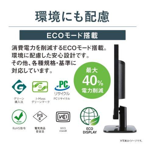 Acer KA270HAbmidx ECOモード