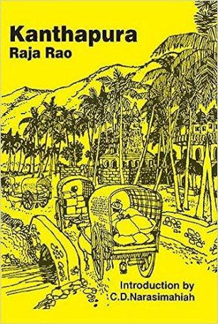 Buy Kanthapura Book Online at Low Prices in India | Kanthapura ...
