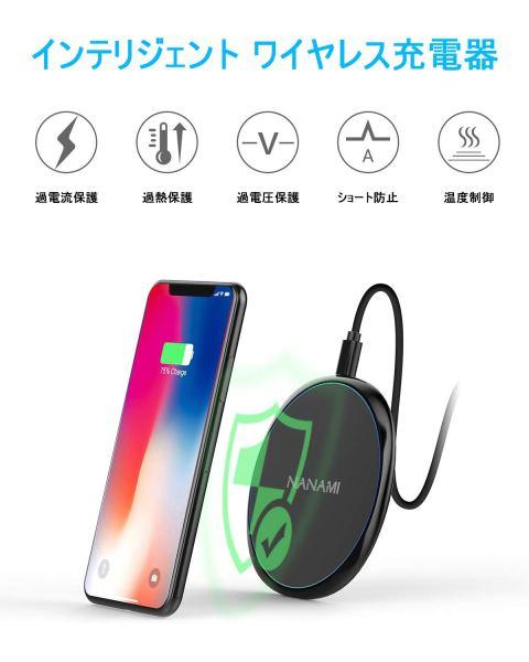 NANAMI Qiワイヤレス充電器 U6 インテリジェント