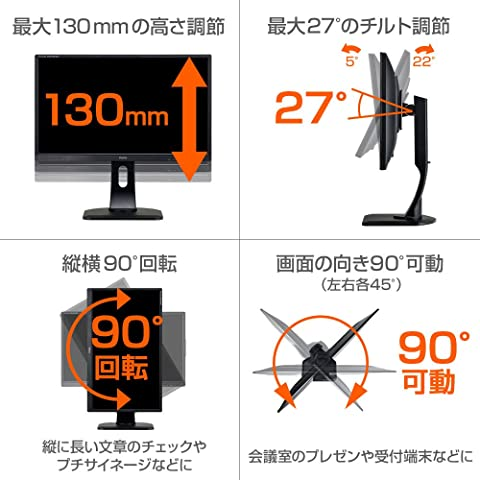 iiyama モニター ディスプレイ XB2481HSU-B3 (23.8インチ/フルHD/AMVA/HDMI,D-sub,DisplayPort/昇降/ピボット/3年保証)