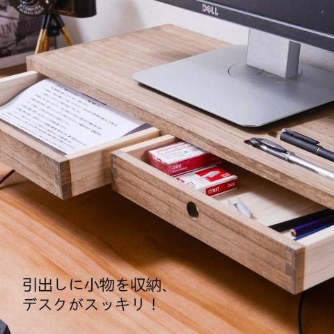 蟻組仕様 机上 ラック パソコン 台 二段 卓上 机上台 デスク上置 棚 pcラック 木製 組み立て不要 引出付き 植物オイル塗装仕上げ 耐荷重20kg ブラウン