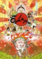 Okami-HD-PlayStation-4