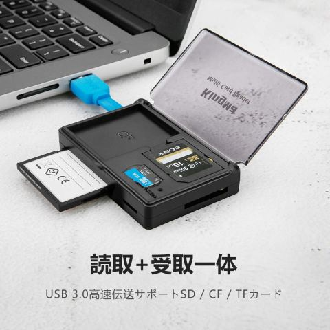 KingMa 3 in 1 USB3.0 SD/CF/TF カードリーダー メモリカードリーダー 多機能