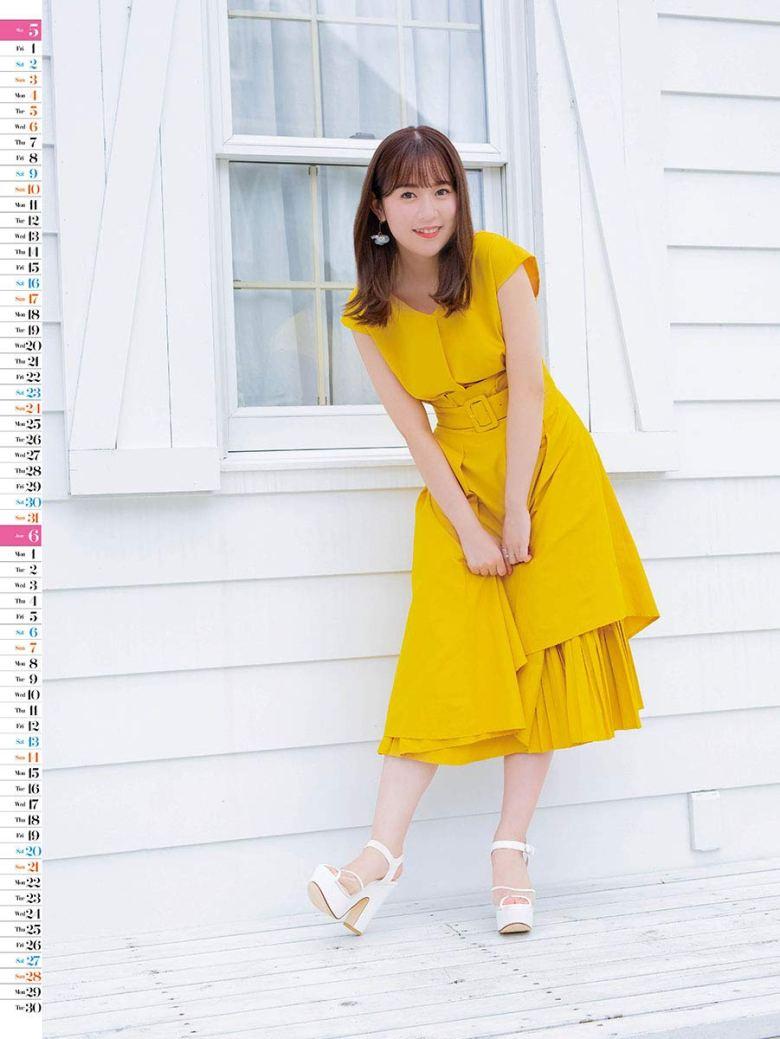 多田愛佳 2020年 カレンダー CL-237 壁掛けタイプ B3 トライエックス