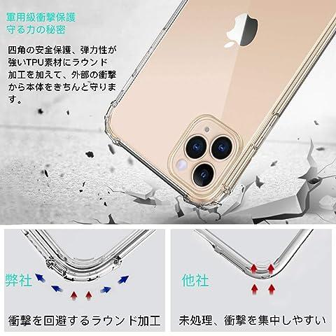 iPhone 11 Pro ケース TPU JASBON 透明保護ソフトカバー 米軍MIL規格取得 全面保護 落下衝撃吸収 擦り傷防止 防塵 指紋防止 Qi急速充電対応 おしゃれ(2019新型 5.8インチ クリア)