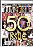Playboy's Book of Lingerie, July / August 1996, 50th Issue, Collector's Gold Edition