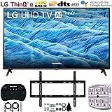 LG 70UM7370PUA 70' 4K HDR Smart LED IPS TV w/AI ThinQ (2019) + Flat Wall Mount Ultimate Bundle + 2.4GHz...