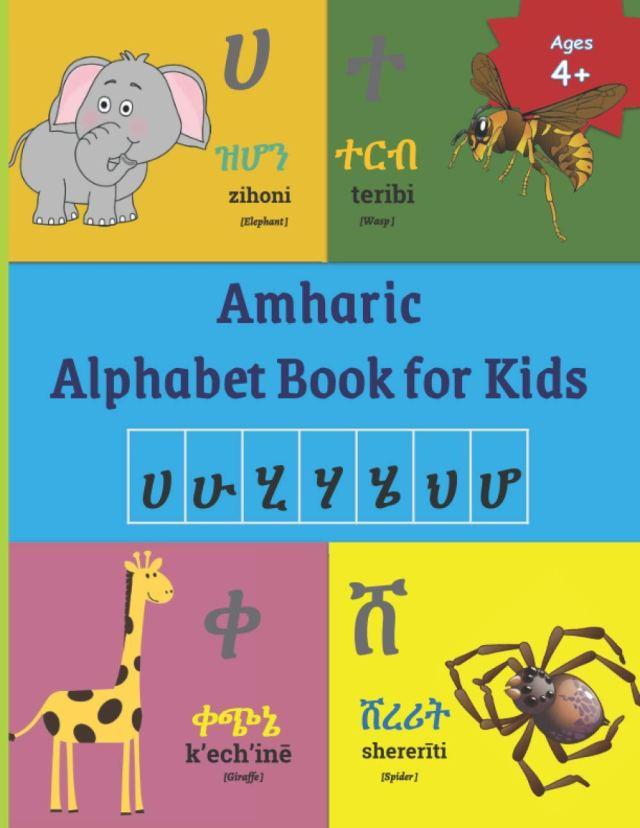 Amharic Alphabet Book for Kids: AMHARIC Alphabet Practice Workbook