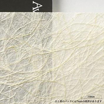ロール紙 金和紙ロール(97cm巾×10m巻)