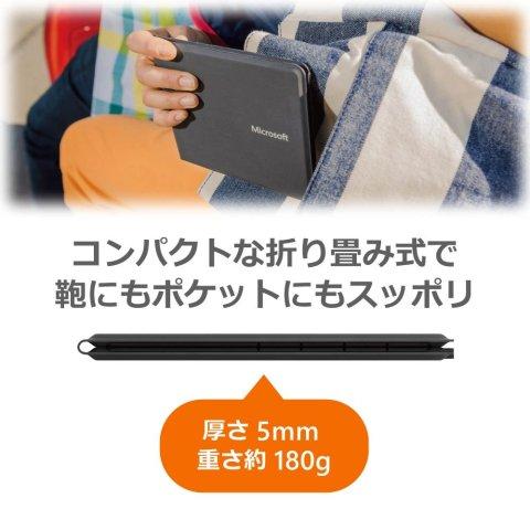 マイクロソフト GU5-00014 ポケットに収納