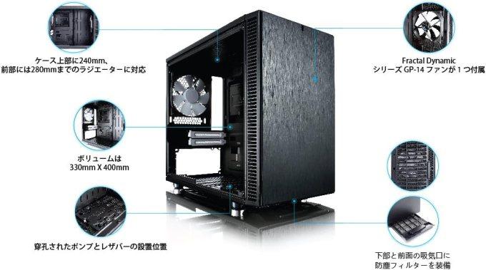 Fractal Design Define Nano S 内部構造 前面