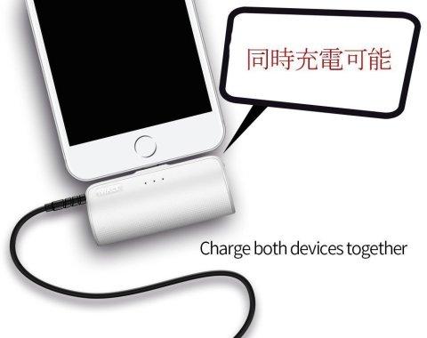iWALK 超小型 モバイルバッテリー iPhone 3300mAh 同時充電
