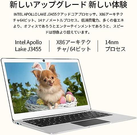 Jumper EZbook 3 Pro 13.3インチノートパソコン 薄型FHD IPSクワッドコアwindows10搭載 6G RAM 64GB eMMC 金属シェルラップトップPCデュアルバンドACワイファイ
