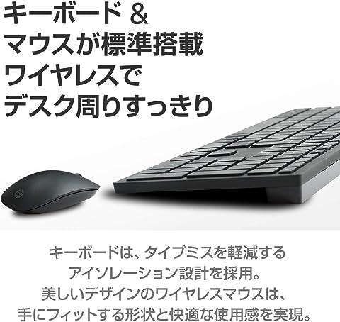 HP Pavilion Desktop 595