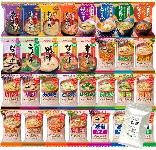 アマノフーズ フリーズドライ 味噌汁 31種類