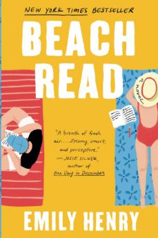 Beach Read: Henry, Emily: 9781984806734: Amazon.com: Books