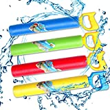 TNELTUEB Best Long Water Gun Set, 4 Pack Super Soaker Foam Water Blaster Gun for Swimming Pool Beach Summer Water Fighting Game Outdoor Toys for Boys Girls Adults