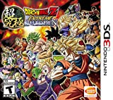 Dragon Ball Z: Extreme Butoden - Nintendo 3DS