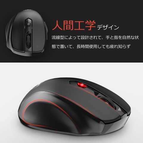 Qtuo 2.4G ワイヤレスマウス エルゴノミクスデザイン