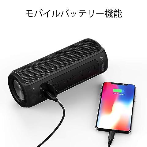 Tronsmart Bluetooth5.0 スピーカー 防水 40W高出力 高音質 大音量 重低音 IPX6防水 / EQ搭載/モバイルバッテリー機能 / 15時間連続再生 / TWS対応/内蔵マイク/ブルートゥース スピーカー ワイヤレス ポータブル アウトドア お風呂 iPhone & Android対応