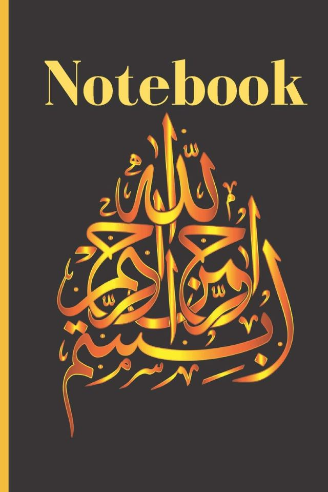 Notebook: Image of Arabic writing on a color geometric figure