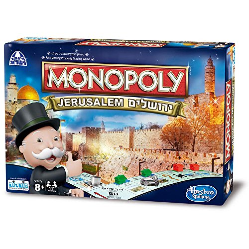 Monopoly: Jerusalem Edition - Board Game In Hebrew and English