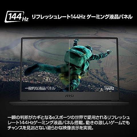 【PUBG日本代表推奨モデル】MSI ゲーミングノート GE65-9SF-023JP Win10 Core i7 RTX2070 15.6 144hz FHD 16GB SSD512GB