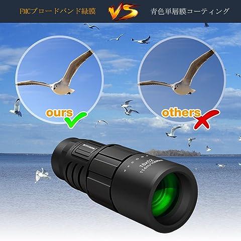SGODDE Sumahorenzu単一メガネ16X52カメラのズームレンズ携帯便利な添付ファイルの簡単なクリップ-66から8000アウトドアキャンプ登山スポーツバードウォッチングとメーター三脚のための理想的な 黒