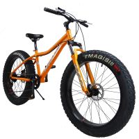 "SAIGULA Fat Tire Bicycle Fat Mountain Bike 26 Inch 4.0"" Tire BTM 7 Speed with Shimano for Adult (FB4 Orange)"