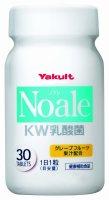 Noale(ノアレ) KW乳酸菌(タブレット) 30粒/ ヤクルトヘルスフーズ