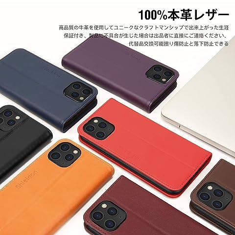 iPhone 11 Pro ケース 手帳型 2019年発売 SHIELDON アイフォン11 Pro ケース手帳 本革レザー TPU素材 RFID スタンド カードポケット ワイヤレス充電対応 衝撃吸収 マグネット iPhone 11 Pro (5.8インチ) 財布型 ケース ブラック
