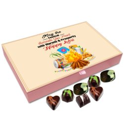 Chocholik Lohri Gift Box – May This Festival Illuminate Your Heart with Warmth and Prosperity Chocolate Box – 12pc