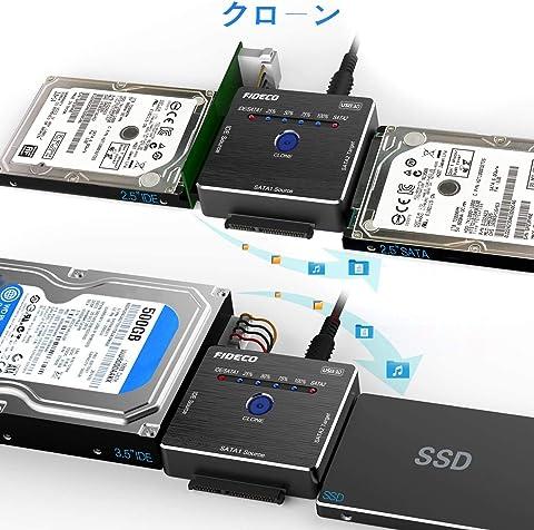 FIDECO SATA/IDE USB3.0 変換アダプタ オフラインクローン