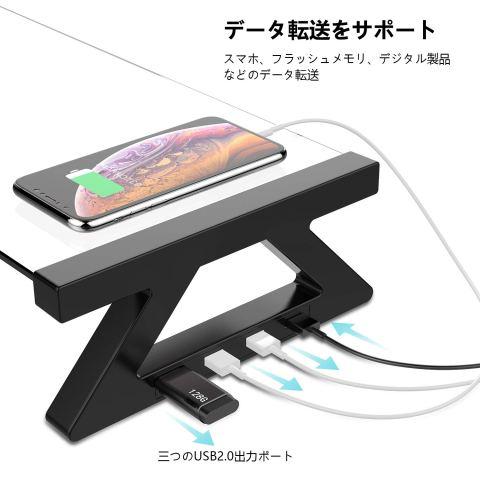 YINGYU モニター台 YY-1 USB2.0ポート×3基