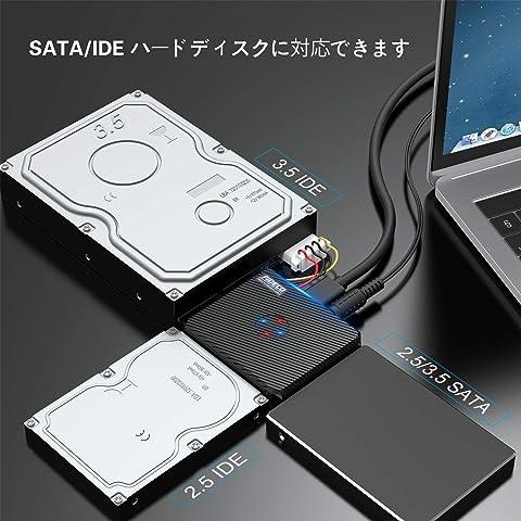 FIDECO SATA/IDE USB3.0 変換アダプタ