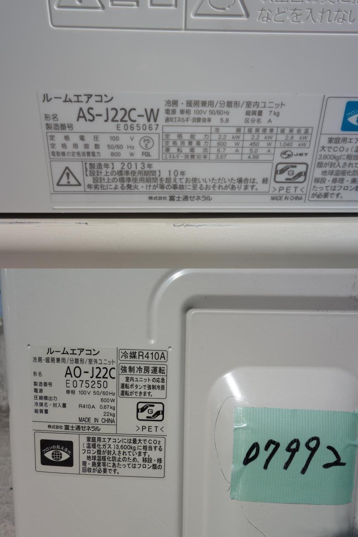 Điều hòa bãi Toshiba RAS-502BDR 2 chiều inverter ga 410 công suất 20000 1