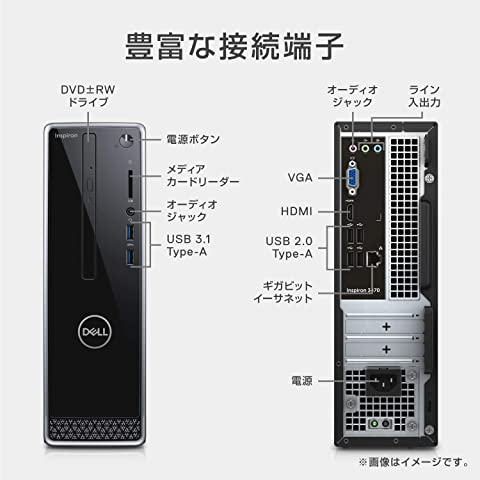 Dell デスクトップパソコン Inspiron 3471 Core i5 Office ブラック 20Q32HB/Win10/8GB/1TB HDD