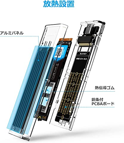 ORICO M.2 SSDケース 透明 TCM2F-BK 内部構造