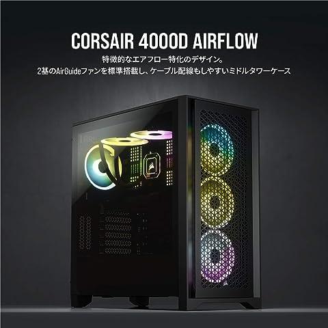 CORSAIR 4000D フロントRBGファン