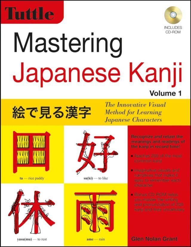 Mastering Japanese Kanji: The Innovative Visual Method for