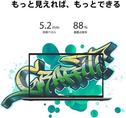 ASUS ノートパソコン VivoBook S15 トランスペアレントシルバー (Core i5-10210U/16GB・HDD 1TB・SSD 512GB/15.6インチ/Office 搭載)【日本正規代理店品】S531FA-BQ259TS/A