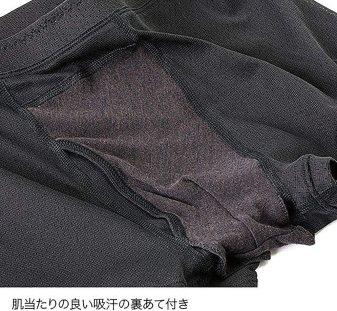 新作,登山服,トレッキングウェア,2020
