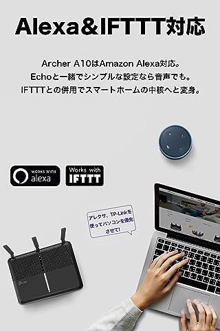 TP-Link Archer A10